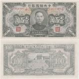 1943, 100 yuan (P-J21a) - China - stare XF+++! (CRC: 58%)