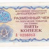 RUSIA  5 copeici 1976 VF-XF P-FX62