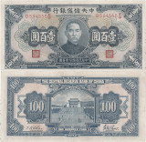 1942, 100 yuan (P-J14a) - China - stare XF+! (CRC: 55%)