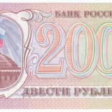 RUSIA  200  ruble 1993  UNC P-255