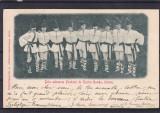 SALISTE LA  ADUNAREA FONDULUI DE TEATRU ROMAN CLASICA CIRCULATA TIPOGRAFIA SIBIU