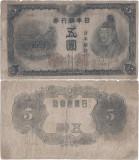 1944, 5 yen (P-55a) - Japonia! (CRC: 73%)