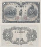 1943, 5 yen (P-50a) - Japonia - stare XF! (CRC: 53%)