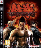 NAMCO BANDAI Games Tekken 6 (PS3), Namco Bandai Games