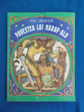 ION CREANGA - POVESTEA LUI HARAP-ALB , ILUSTRATII FILIMON HAMURARU , 1991