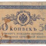 RUSIA  50 copeici  ND 1915 VG  P-31