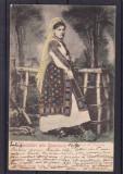 SALUTARI DIN ROMANIA  TARANCA DIN PRAHOVA   CLASICA  CIRCULATA 1900, Printata