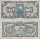 1943, 100 yuan (P-J23b) - China! (CRC: 78%)