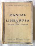 MANUAL DE LIMBA RUSA PENTRU INVATAMANTUL SUPERIOR, 1950