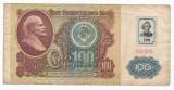 TRANSNISTRIA 100 ruble 1991 (1994) VF cu timbru P-6