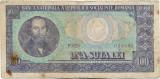 Romania (3): 100 Lei 1966