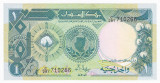 SUDAN 1 pound 1987 UNC P-39