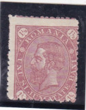 1890/91  LP 47 a CAROL I CIFRA IN 4 COLTURI FARA FILIGRAN EROARE DANTELATURA, Nestampilat