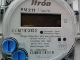 Contor electric monofazat Itron