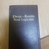 Noul Legământ - Ebraic- Român