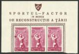Cumpara ieftin VARIETATE--O.S.P. STRAIF x 3--ROMANIA 1945 MNH, Nestampilat