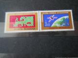 1974  LP 845    CEPT EUROPA