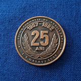 Medalie Institutul tehnic Galati - 1982