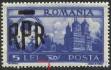 VARIETATE --EROARE SUPRATIPAR  ROMANIA 1948 --CIOC LA GOARNA  MNH