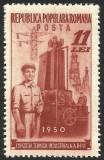 VARIETATE-- IMPRIMARE DEFECTUOASA --ROMANIA --1951 MNH