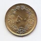 Iran 50 Dinari 1978 - Mohammad Rezā Pahlavī,  20.3 mm KM-1156a