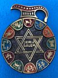 Scrumiere vechi,evreiesti,din alama