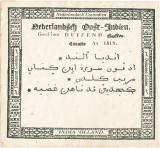 1815, 1.000 gulden (P-9r) - Indiile de Est Olandeze - stare XF+++! (CRC: 95%)