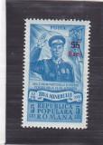 ZIUA MINERULUI SUPRATIPAR,1952,Lp 313,NESTAMPILAT, ROMANIA., Istorie