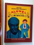 CARTE COPII -1987 - ALUNEL VREA SA INVETE MEDICINA