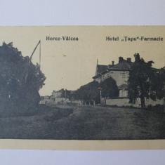 Rara! Carte postala Horez-Valcea,Hotel,,Țapu''-Farmacie anii 20, Horezu, Necirculata, Printata
