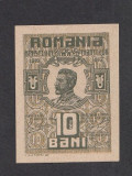 10 bani 1917 UNC