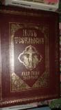 Noul testament tiparit ptr prima data la 1648 de catre Simion Stefan 907pagini