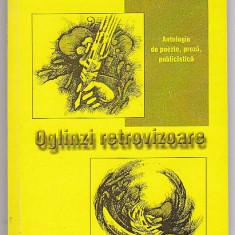 CENACLUL LITERAR PERPESSICIUS - OGLINZI RETROVIZOARE