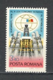 Romania.1979 Congres mondial al petrolului  YR.684