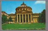 CPI B 10509 CARTE POSTALA - BUCURESTI. ATENEUL ROMAN, 1976, Circulata, Fotografie