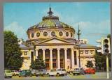 CPI B 10508 CARTE POSTALA - BUCURESTI. ATENEUL ROMAN, 1975, Circulata, Fotografie