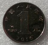G5. China 1 yuan 2016 **, Asia