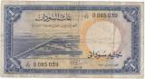 SUDAN 1 pound 1968  VF-  P-8e