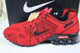Nike air max  Ultra 2018 !, 40 - 45, Rosu