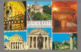 CPI B 10507 CARTE POSTALA - BUCURESTI. ATENEUL ROMAN, Necirculata, Fotografie