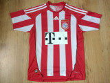 Tricou Adidas Bayern München Muller 25 mărimea S, Din imagine, De club