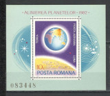 Romania.1981 Alinierea planetelor-colita  YR.721, Nestampilat