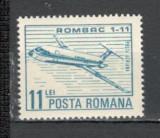 Romania.1983 ROMBAC 1-11  YR.751, Nestampilat