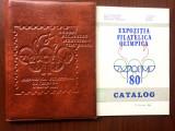 expozitia filatelica olimpica expolimp 1980 catalog cercul filatelic timisoara