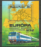 Ungaria 1979 - caile ferate Europene, colita neuzata