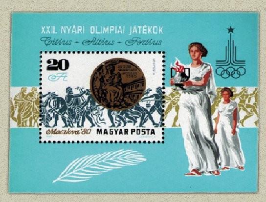 Ungaria 1980 - JO Moscova medalii, colita neuzata foto mare