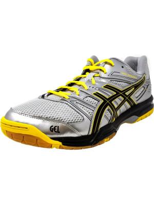 Asics barbati Gel-Rocket 7 Silver / Onyx Neon Yellow Ankle-High Running Shoe foto