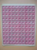 Lp 212 - Mihai I, format mic si mare - 5 valori X coala de 100 de timbre, Nestampilat