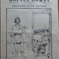 Moftul roman , revista spiritista nationala ; Director Caragiale , nr. 14 / 1901