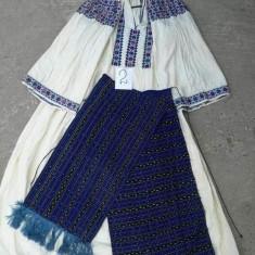 Costum național  vechi